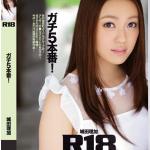 元AKB48の米沢瑠美のエロ動画デビューが決定www