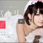 【カリビアンコム】成宮ルリの無修正動画が最高。ウェディング姿で素人とセックス!
