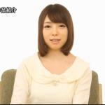 福岡6人組アイドル新川みなせちゃんがエロ動画デビュー!いいケツしてんなこの女