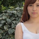 新人「愛音まりあ」に素人時代の動画がエロ過ぎw顔も体も最高レベル!