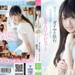 笠木いちか、AV動画デビュー。欅坂46級の超清楚美女はこんなセックスをするんです!