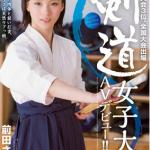 【画像】前田さおり「剣道女子大生AVデビュー」の動画の感想