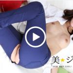 【無修正】原ちとせ、初裏動画デビュー!カリビアンコムで美人人妻が生マンコを魅せる