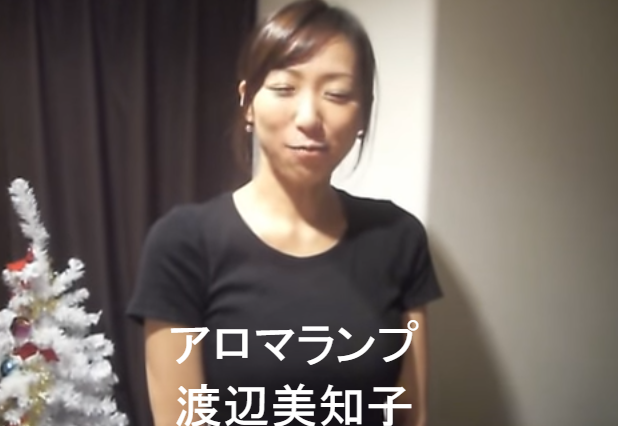 渡辺美知子