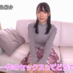 富田優衣、2作目AV動画がエロい!乃木坂46にいそうなアイドル顔