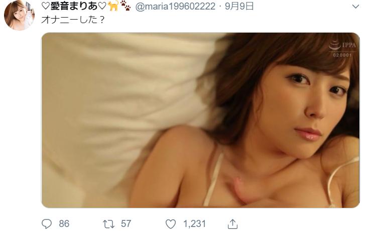 愛音まりあ 無修正流出動画