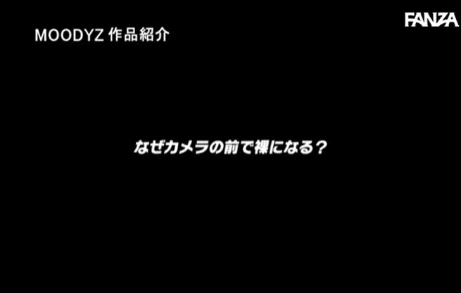 南乃そら(虎瀬美也子)